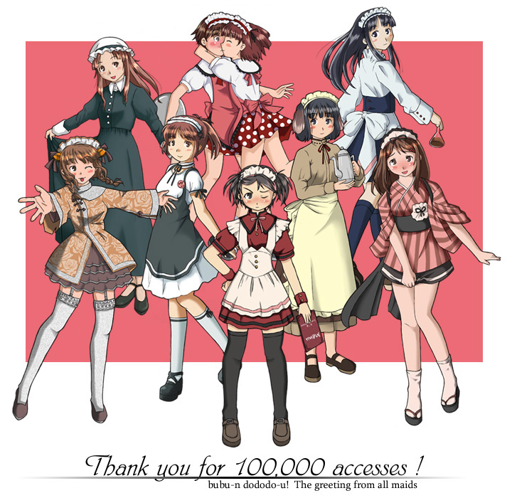 9月02日10万HITありがとう!