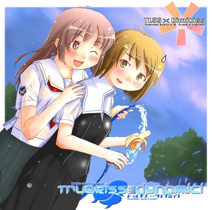 特設サイト「TKD!」にジャンプ!